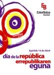 Día de la República 2007